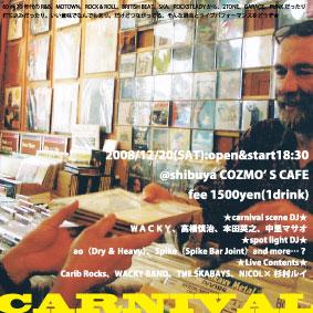 carnival1220.jpg
